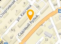 "ТОО ""MARKON Group"""