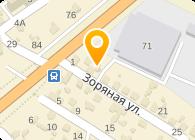 Сигма-Львов, ЧП
