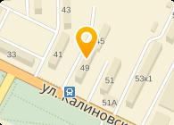 Хальков, ИП