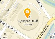 """Интернет-магазин """"ЭЛЕКТРОИНСТРУМЕНТ"""""""