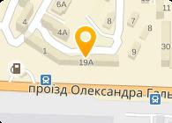 """ООО """"ПК""""Злата"""""""