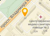 СПЗ-Украина, ООО