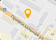 Укринструментсервис-К, ЧП