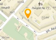 Санвинпауэр представительство STATUS и PATRIOT в Украине, ООО