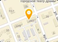ВМФ ГРУП,ООО
