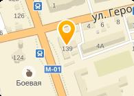 ТТТ, ООО