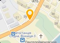 Винницкий инструментальный завод, ОАО