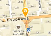 ЭТК - Электротехкомплект, ТОО
