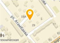 IKM Testing Kazakhstan LLP, ТОО
