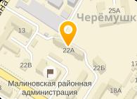 """Субъект предпринимательской деятельности Интернет-магазин """"Румб"""""""
