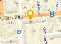 """Частное предприятие ИП Товары для народа """"ГалымЖан"""""""