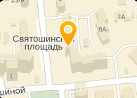 Текон, ООО