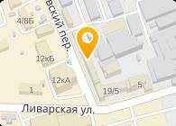 Эквинет Украина, ООО