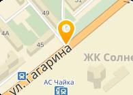 Науменко Н.И., ЧП