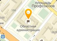 Механик(Mekhanic), ООО