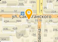 Видеотон-Киев, ПИИ