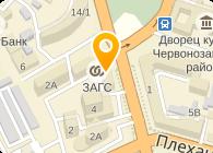 Вирго Инвест Украина, ЧП (Klingspor)
