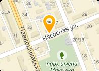 Керамзит, ООО