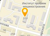 ХарВерстМаркет, ООО