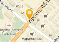 """ТОО """"Союз Агро 2010"""""""