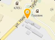 Укр-Турбо, ЧП