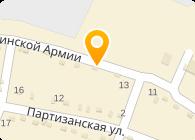 Буганов А.А., ЧП
