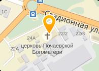 Донецкое Областное Управление Лесного Хозяйства, Компания