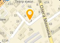 Твердотопливные котлы, ЧП (alt-teplo.com.ua)