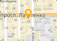 Украгрозакупка, ООО