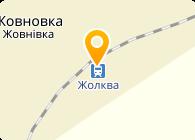 Скоропад, ЧП
