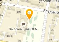 Хмельницксадвинпром , ЧП