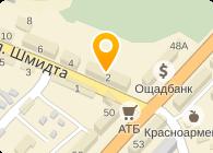 ПКФ Мелитопольская черешня, ООО