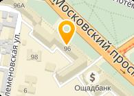 Алмакс, ООО ЛТД