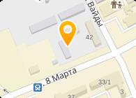 Натси, ООО