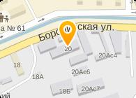 СТРОЙТРЕСТ-8 СТРОИТЕЛЬНЫЙ ДЕПАРТАМЕНТ
