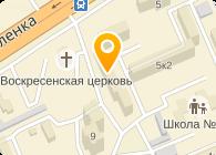 Литвиненко, ФГ