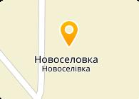 Опытное хозяйство Новоселовское, ДП