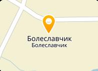 Троя частное производственно-комерческое предприятие, ЧП
