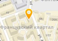 Б.торг сервис, ООО