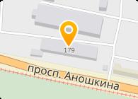 Днепровский завод минеральных удобрений, ЧАО