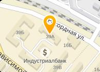 Лига Сталь, ООО