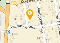 Иващенко А.А., ЧП