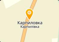 Янтарь (фермерское хозяйство), ЧП