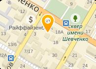 Агроспецсервис , ООО
