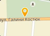 Урожай,КФК