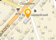 Адонис-люкс, ООО