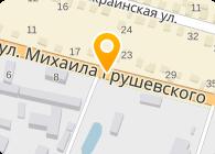 Бердичевская солодовенная компания, ООО