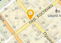 Петров и К, ООО