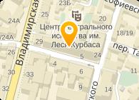 Вайтерра Украина, ООО