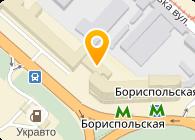 Лендком, ООО